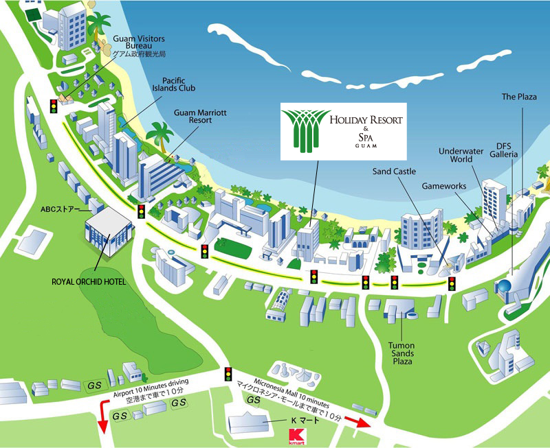 Holiday Resort Spa Guam